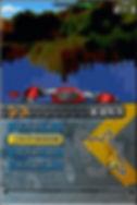 DS-ATV-Monster-Trucks-Game-Pack-ATV.jpg