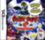 DS-Guilty-Gear-Dust-Striker-Box.jpg