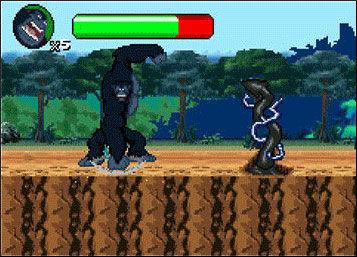 Game-Boy-Advance-Kong-King-of-Atlantis.j