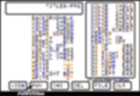 Apple-II-Designers-Pencil.jpg