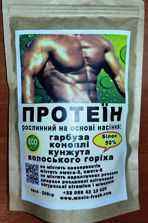 Протеїн рослинний