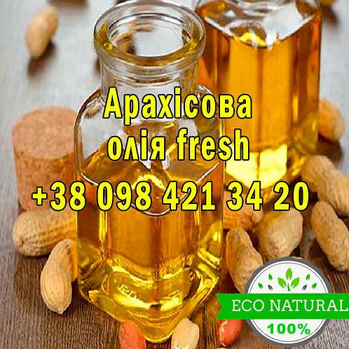 Арахісова олія