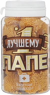 """Конфеты """"Лучшему папе"""" 250 мл"""