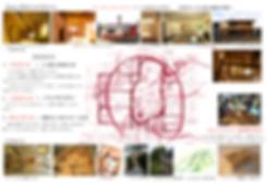 土の家・土壁の家 ・こどもの家  の建築・環境の設計・監理・コンサルティング