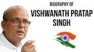 Vishwanath Prtap Singh.jfif