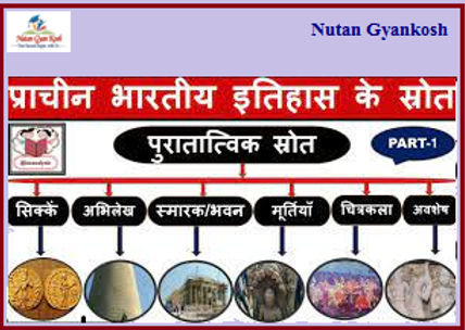 Ancient India 11.jpg