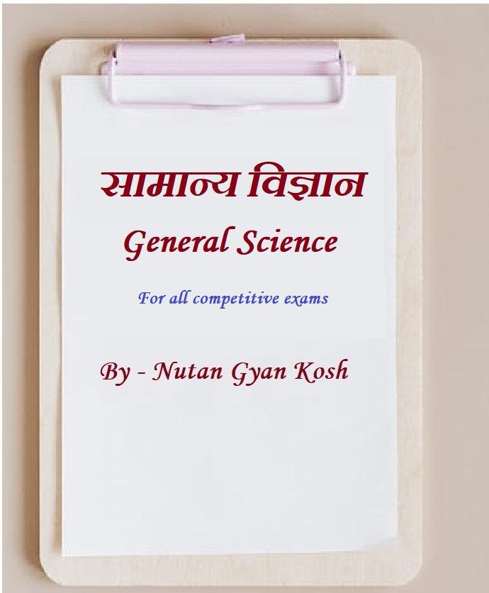 Wall paper science.jpg