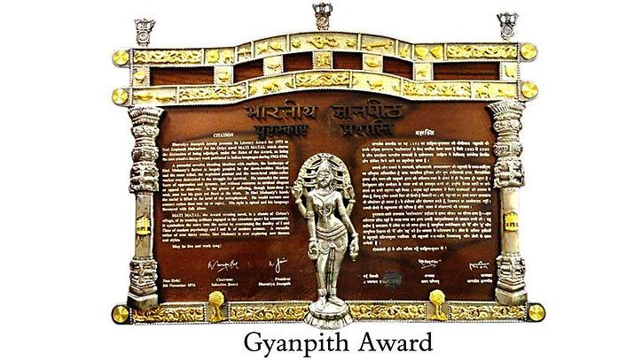 gyanpeeth-awards-winners-li.jpg