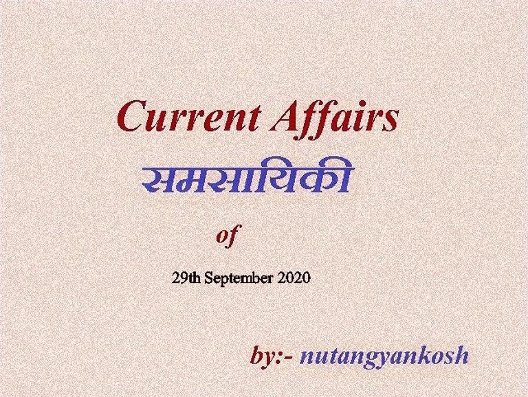 Curent%2520Affairs_edited_edited.jpg