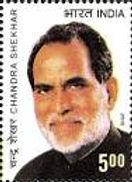 Chandra Shekhar.jfif