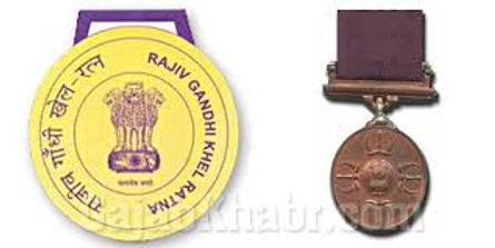 Rajiv Gandhi Khel ratna.jfif