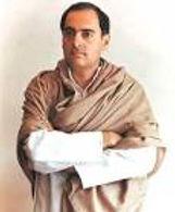 Rajiv Gandhi.jfif
