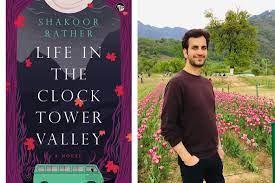शकूर राथेर ने लिखी अपनी पहली पुस्तक 'लाइफ इन द क्लॉक टॉवर वैली'