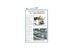 武吉佳乐产业出动团队   一对一偕业主勘察单位