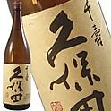 KUBOTA SENJU /久保田 千寿 Bottle