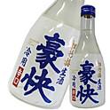 GOKAI NAMA Sake   豪快 生酒 (cold only)
