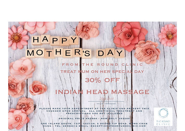 Discount promotion for an Indian Massage for Mother's day