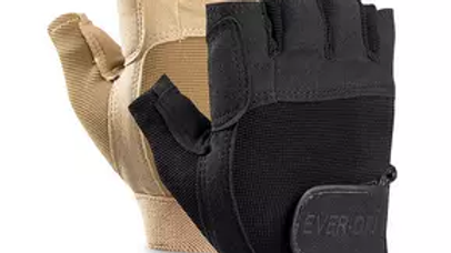 Gloves - Guard