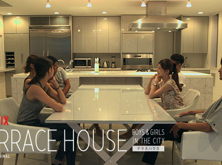Terrace House - The Only View I Need