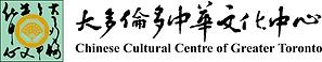 CCC logo 1938x381.png