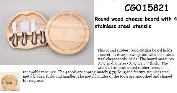cg015821 cutting board.jpg