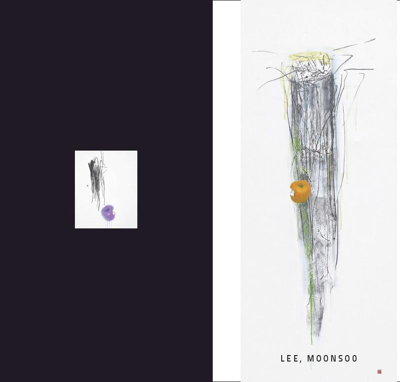 MoonSoo_1