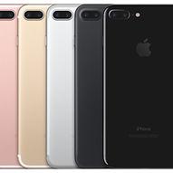 iPhone7plus修理料金 大分県中津市