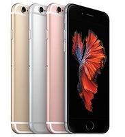 iPhone6s修理料金 大分県中津市