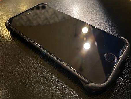 7/16 iPhone画面+コーティング