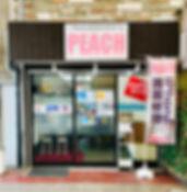 iPhone修理店 PEACH 大分中津本店