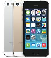 iPhone5s修理料金 大分県中津市