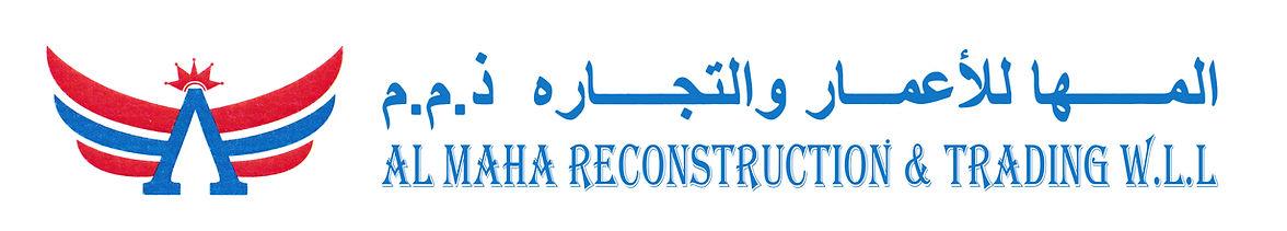 Al Maha Reconstruction Logo (3).jpg