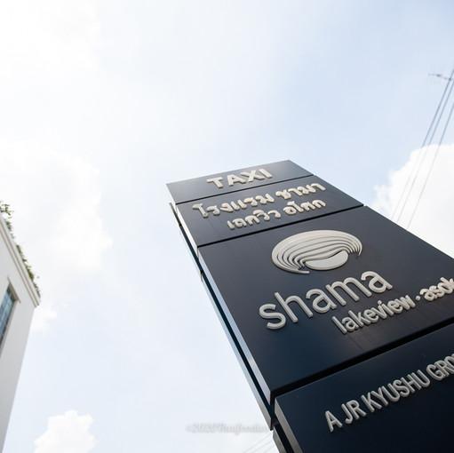 2020 Shama Lakeview-78