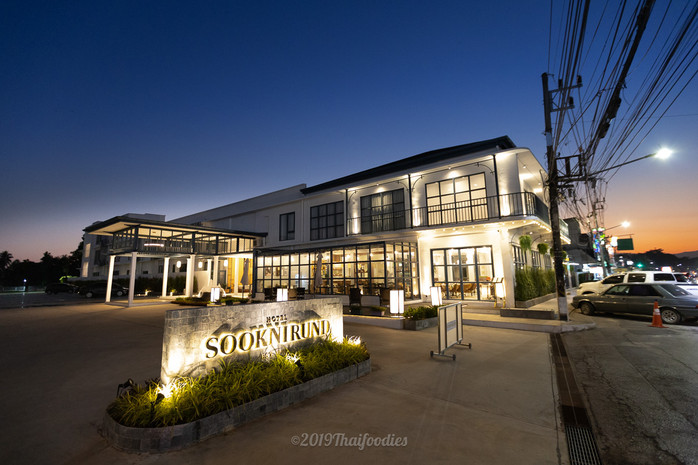 Sooknirund Luxury Boutique Hotel in Chiangrai (Clock Tower Chiangrai area)