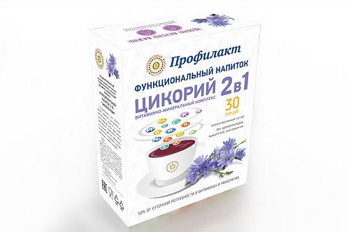 """Функциональный напиток 2в1 """"Цикорий+ВМК"""""""