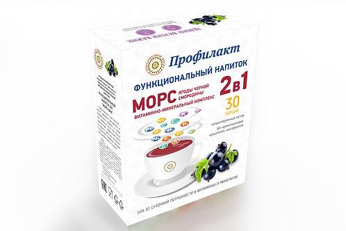 """Функциональный напиток 2в1 """"Морс+ВМК"""""""