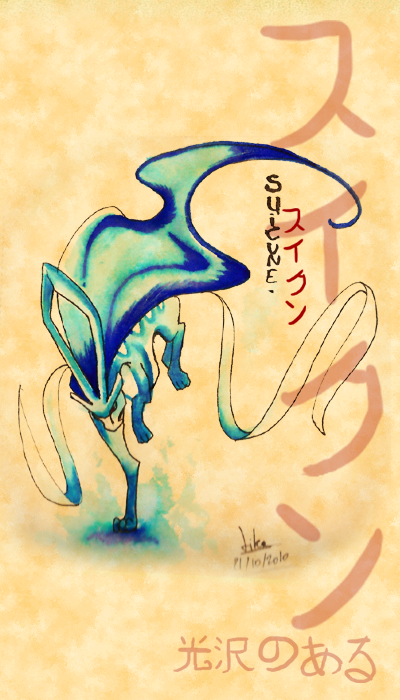 shiny_suicune_by_ashuras2000-d3181r1
