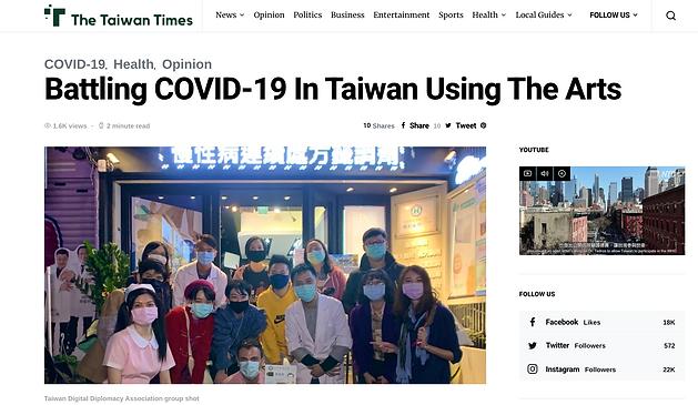 Taiwan Times_Shih-Ting Hung_Audrey Tang.