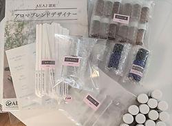 福島アロマブレンドデザイナー資格オンライン.jpg
