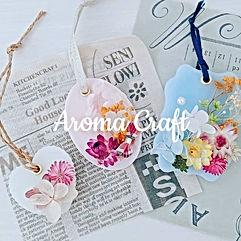 Aroma Craft