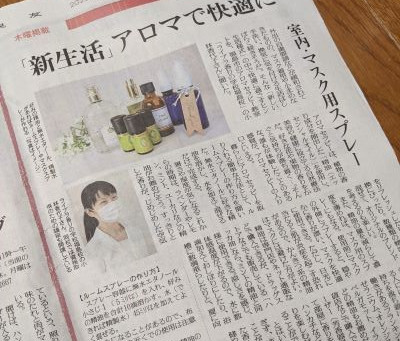 福島民友新聞さんで紹介いただきました。