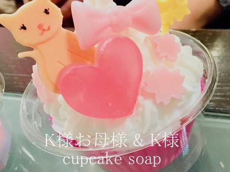 カップケーキ石鹸作りありがとうございました。