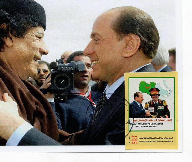Gaddafi_Berlusoni Stamp_LR.jpg