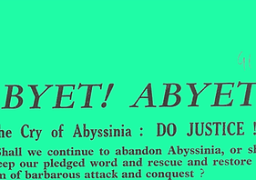 abyet.png