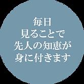 2019_特徴アイコン03.png