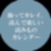 2019_特徴アイコン01.png