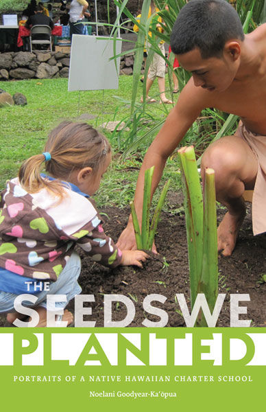 Seeds cover.jpg