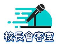 logo(teatime4).jpg