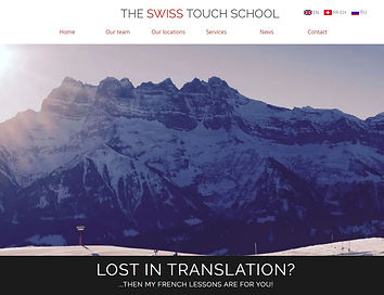 Swiss Touch website pic.JPG
