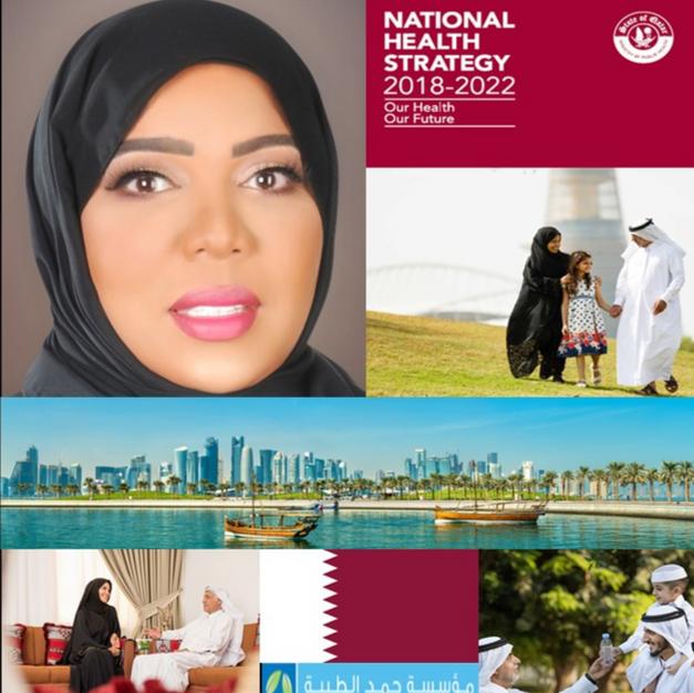 Dr. Hanadi Al Hamad